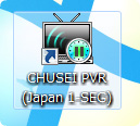 CHUSEI PVR (Japan 1-SEG)