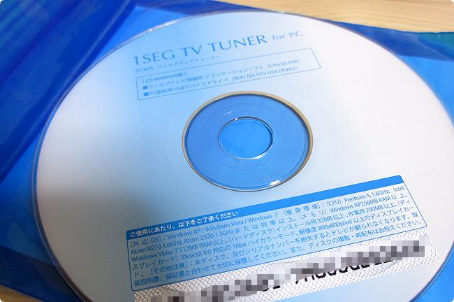 視聴ソフト CD-ROM