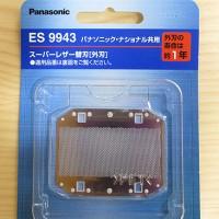 ES3832P_S 替え刃(外刃)