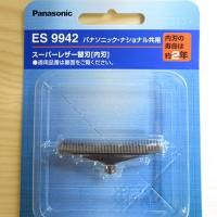 ES3832P_S 替え刃(内刃)