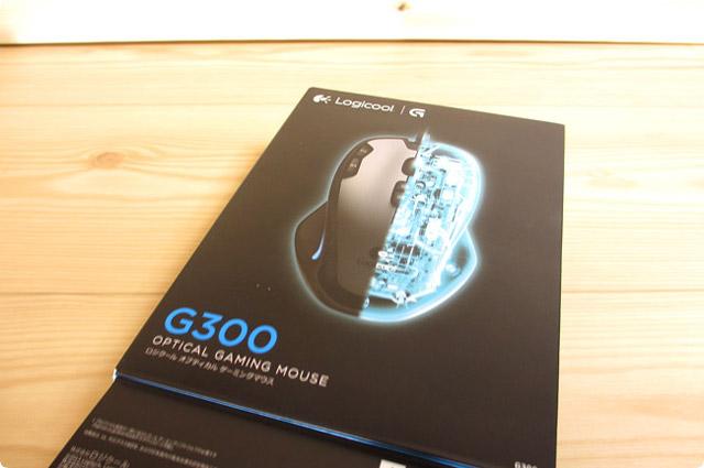 ロジクールのゲーミングマウス|G300rをわかりやすくレビュー