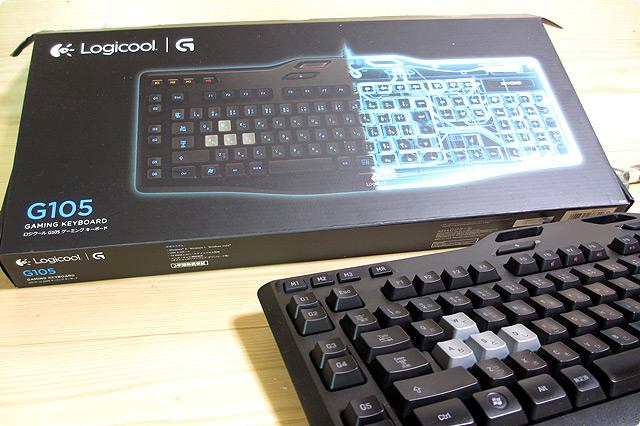 ロジクール|ゲーミングキーボード(G105)をレビュー