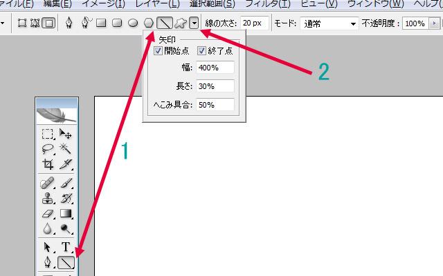 寸法線の描き方|設定方法
