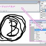 gifアニメーションの作成手順2