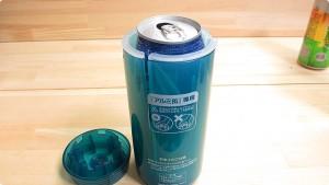 カンクシャポイで空き缶の潰す方法