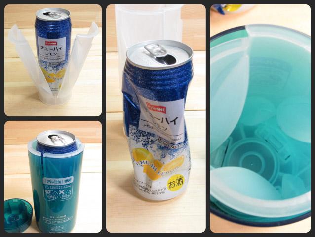 空き缶を潰す方法