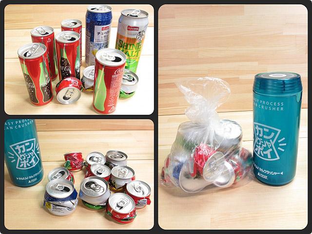 女性でも安全に手で潰せる空き缶を潰せる「カンクシャポイ」