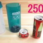 アルミ缶250ml