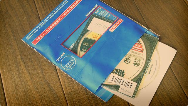 自宅に引き篭もりながらがDVDをレンタルできる「DMM 月額DVDレンタル」