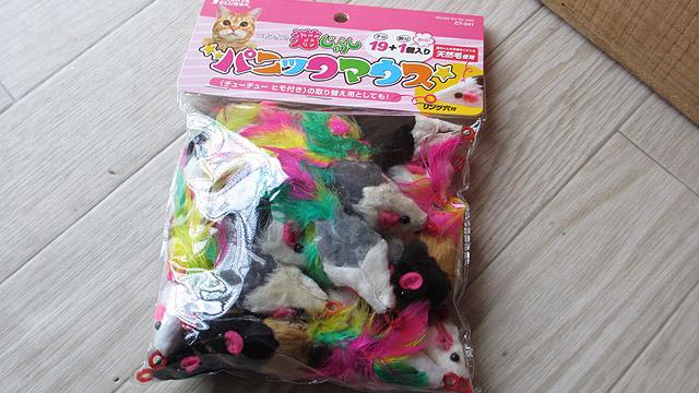 マルカン パニックマウス 19+1 猫用 CT-241