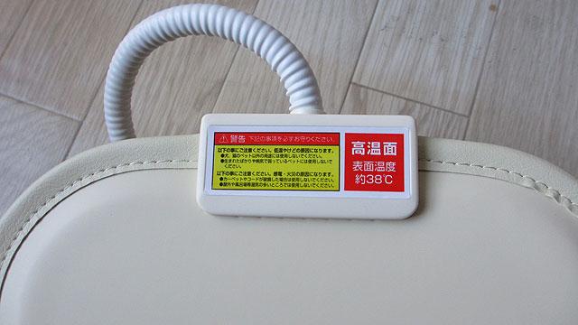PHK-Lの温度調整の方法
