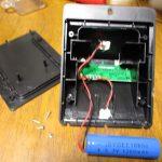 アマゾンのセンサーソーラーライト(電池)